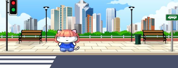 CityviewStreet